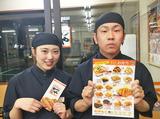 かつや 京都新堀川店のアルバイト情報