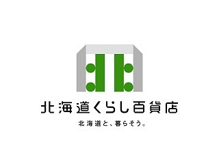 北海道くらし百貨店 沖縄国際通りのアルバイト情報