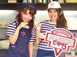 マリオンクレープ 東京タワー店のアルバイト情報