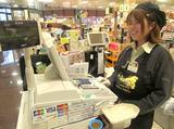 Foods Market SATAKE 尼崎道意店のアルバイト情報