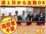 麺屋 菜々兵衛のアルバイト情報
