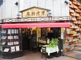 東京厨房 千駄ヶ谷店のアルバイト情報