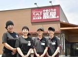 本陣串や 武蔵新田店のアルバイト情報