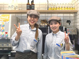 和カフェテリア Dining 24 羽田食堂のアルバイト情報