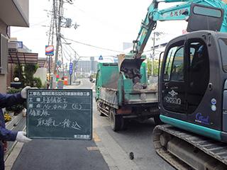吉松興業のアルバイト情報