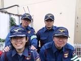株式会社弐拾参(にじゅうさん) 池袋営業所のアルバイト情報