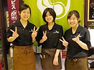 カジュアルダイニング「酒と和惣菜 らしく」のアルバイト情報