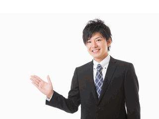 株式会社イマジンプラス 東京本社のアルバイト情報