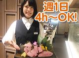 焼肉ダイニング GYUBEI 新宿ミロード店のアルバイト情報