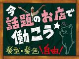 東京トンテキ 品川港南口店のアルバイト情報