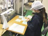 株式会社高木新盛堂のアルバイト情報