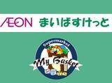 まいばすけっと 三河島駅前店のアルバイト情報