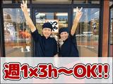 かつや 札幌白石店のアルバイト情報