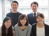 株式会社ENGのアルバイト情報