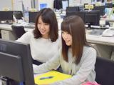 スタッフサービス(※リクルートグループ)/長崎市・長崎【賑橋】のアルバイト情報