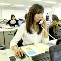 コミュニティワン株式会社 東関東支社のアルバイト情報