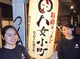 彩鶏キッチン 八女小町 (やめこまち)のアルバイト情報