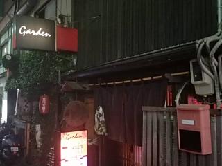 Gardenのアルバイト情報