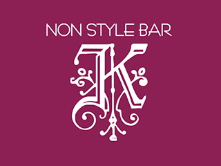 NON STYLE BAR Kのアルバイト情報