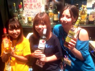 Girls Bar Grand Line グランドラインのアルバイト情報