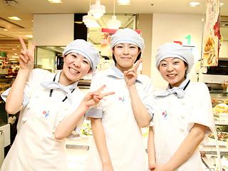 そごう横浜店RF1のアルバイト情報