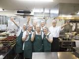 株式会社 LEOC  (勤務地: 銀の館) 201218のアルバイト情報