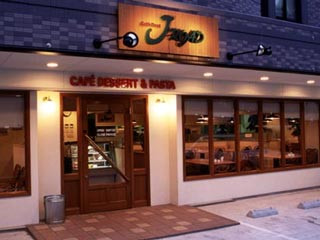 Cafe Rest J−ROADのアルバイト情報