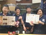 市場食堂 横浜橋店のアルバイト情報