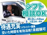 ツクイ川崎梶ヶ谷デイサービスのアルバイト情報