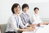 株式会社DELTA 新橋支店のアルバイト情報