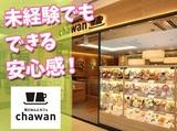 chawan ラスカ茅ヶ崎店<018998>のアルバイト情報