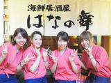 小田原漁港直送 花の舞 東戸塚店 c0161のアルバイト情報
