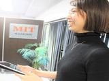 株式会社MITのアルバイト情報
