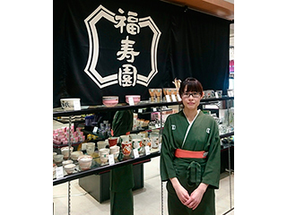 株式会社福寿園 京都ポルタ店のアルバイト情報