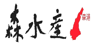 株式会社森水産東京 のアルバイト情報