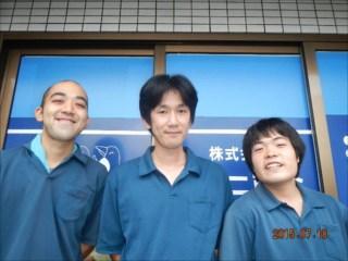 株式会社ダイニ商会のアルバイト情報