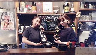 韓国式飲み屋 トンマッコルのアルバイト情報