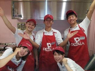 株式会社FOUR SEEDS FOODS EXPRESS(東京タワー店)のアルバイト情報