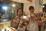 こて吉 武蔵小杉東急スクエア店のアルバイト情報