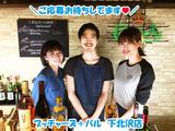 ブッチャーズ+バル 下北沢店のアルバイト情報