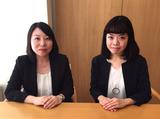 パーソルテクノロジースタッフ株式会社[IT] 新宿本社/E180128685のアルバイト情報