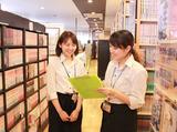 まんが喫茶ゲラゲラ 本八幡店 【株式会社ソーエキサイト】のアルバイト情報