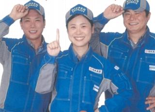 日本通運株式会社 八幡事業所のアルバイト情報