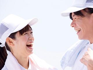 羽田タートルサービス 東北本部営業所のアルバイト情報
