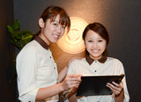 美酒・創菜ダイニング 寧々家 会津若松駅前店 のアルバイト情報