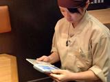 いろはにほへと 仙台駅前店のアルバイト情報