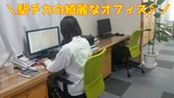 株式会社 Kyoto Natural Factory (キョウトナチュラルファクトリー)のアルバイト情報