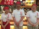 さぬき麺市場 イオンモール幕張新都心店のアルバイト情報