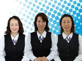 アラコム株式会社(勤務地:大阪市住之江区)のアルバイト情報