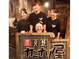 朝霞台カミナリ屋のアルバイト情報